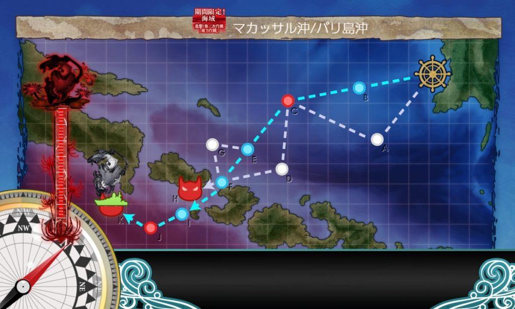 艦これ 2019年秋イベント E1 撃破ゲージ2本目 / ボスマス攻略ルート