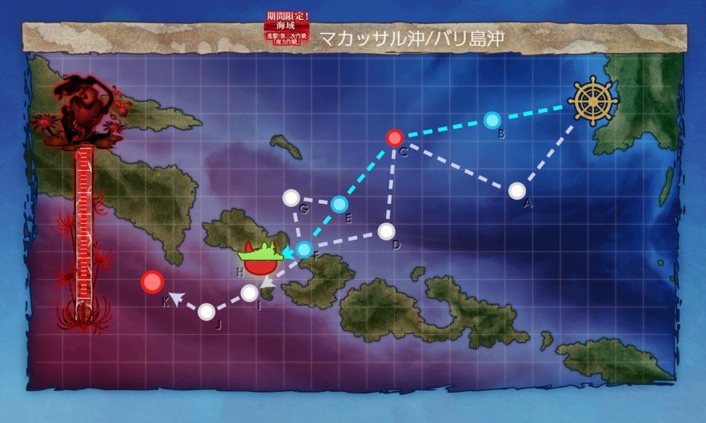 艦これ 2019年秋イベント E1/1本目撃破ゲージ攻略後