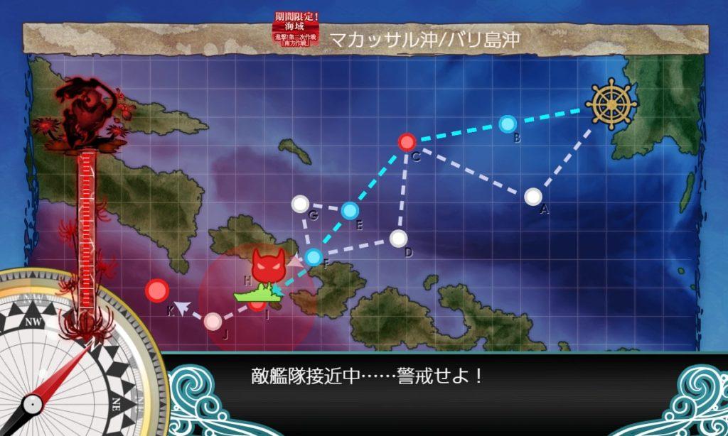 艦これ 2019年秋イベント E1 撃破ゲージ2本目 / Iマス