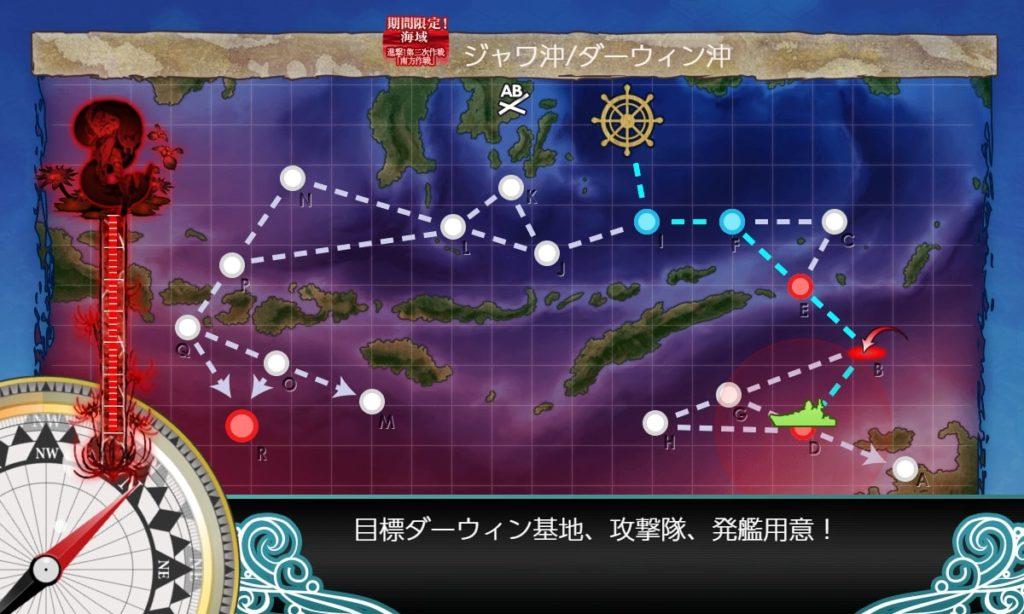 艦これ 2019年秋イベント E2ギミック/Dマス