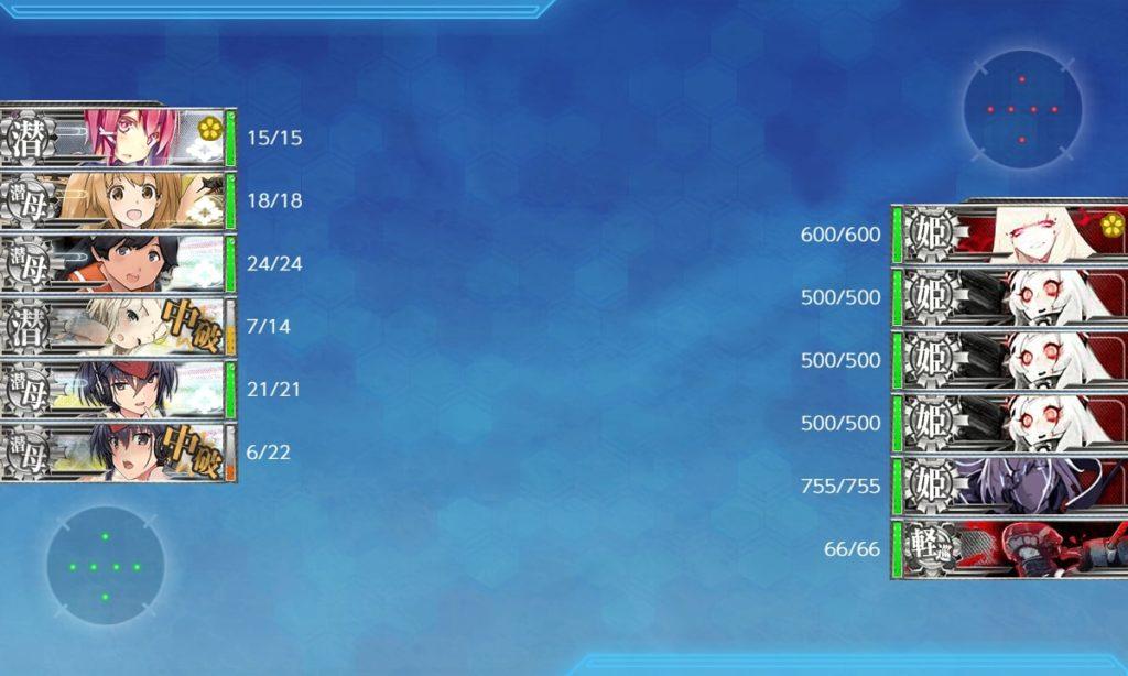 【艦これ】2019年秋イベ E6-2『激闘!第三ソロモン海戦』ルート追加ギミック解除・攻略まとめ / Mマス