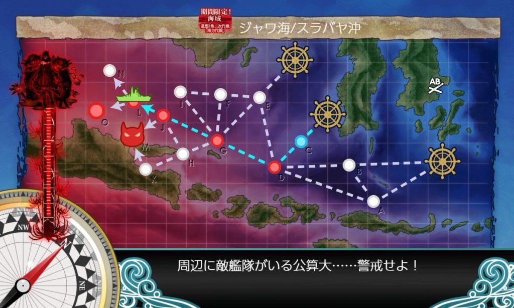 【艦これ】2019年秋イベ E3-2『激突!スラバヤ沖海戦』撃破ゲージ2/ Lマス