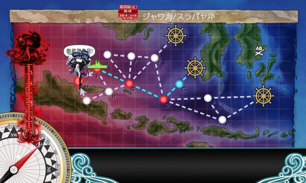 【艦これ】2019年秋イベ E3-1『激突!スラバヤ沖海戦』撃破ゲージ1/ボス攻略ルート