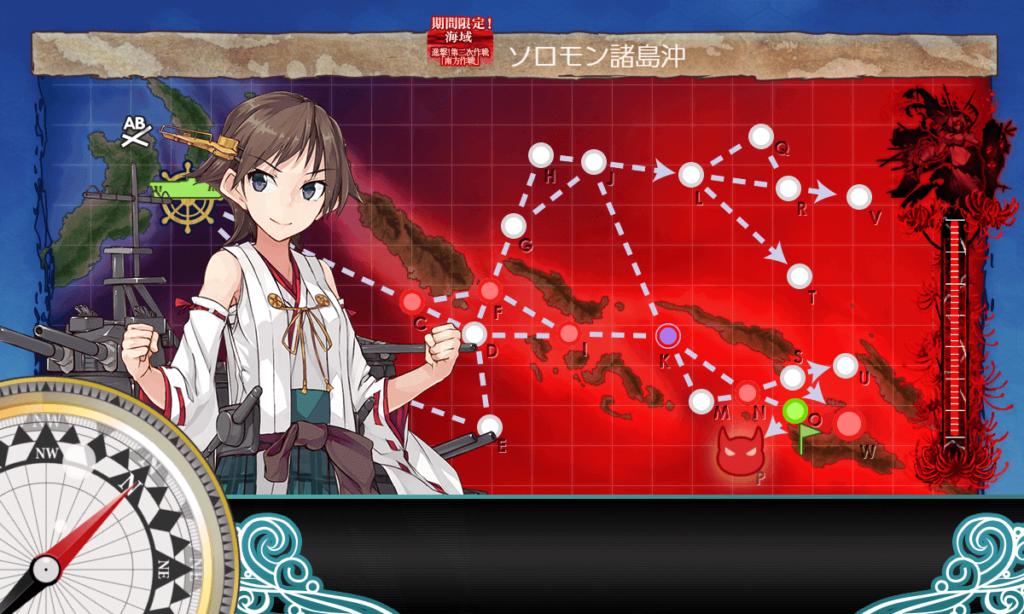 【艦これ】2019年秋イベ E6-2『激闘!第三ソロモン海戦』ルート追加ギミック解除・攻略まとめ