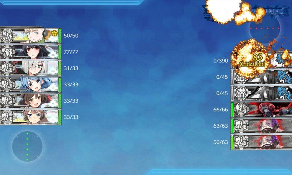 【艦これ】2019年秋イベ E5-1『ダバオ沖哨戒線』撃破ゲージ1本目・攻略まとめ / ラスト