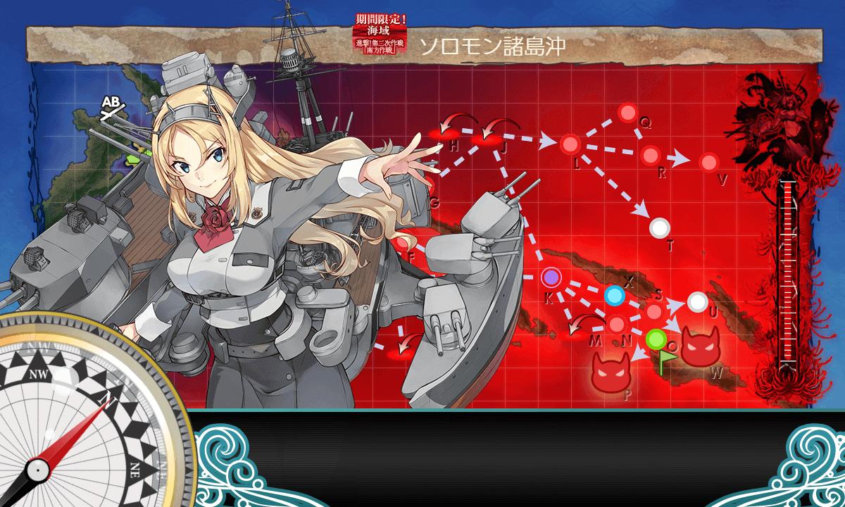 【艦これ】2019年秋イベ E6『激闘!第三ソロモン海戦』撃破ゲージ・攻略まとめ