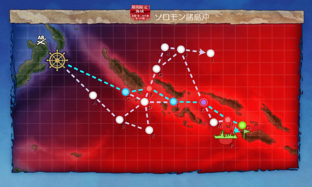 【艦これ】2019年秋イベ E6-1『激闘!第三ソロモン海戦』輸送ゲージ・攻略まとめ / 輸送ゲージ攻略マップ
