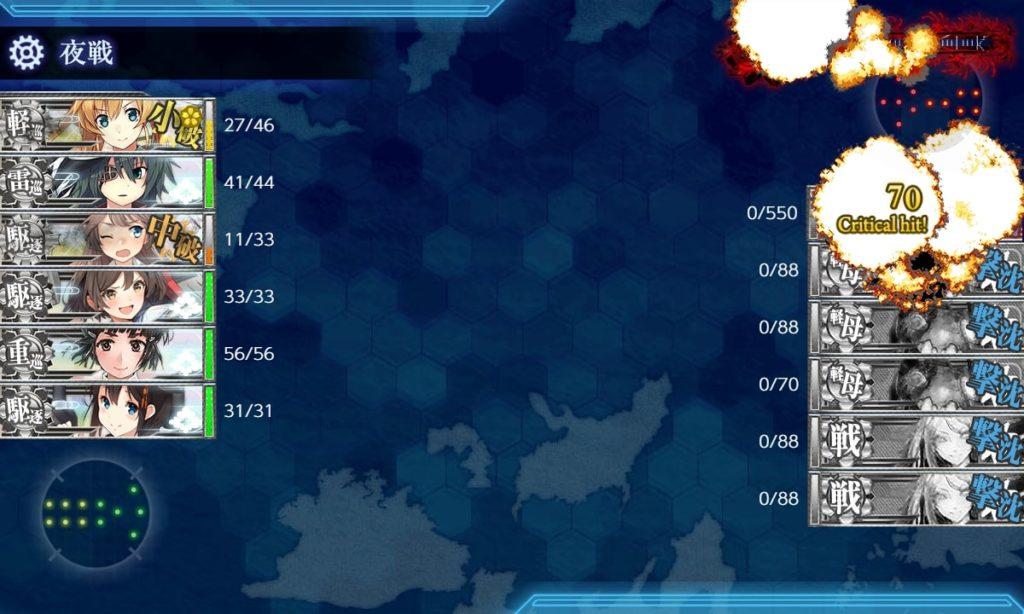 【艦これ】2019年秋イベ E5-2『ダバオ沖哨戒線』撃破ゲージ2本目・攻略まとめ / 突破