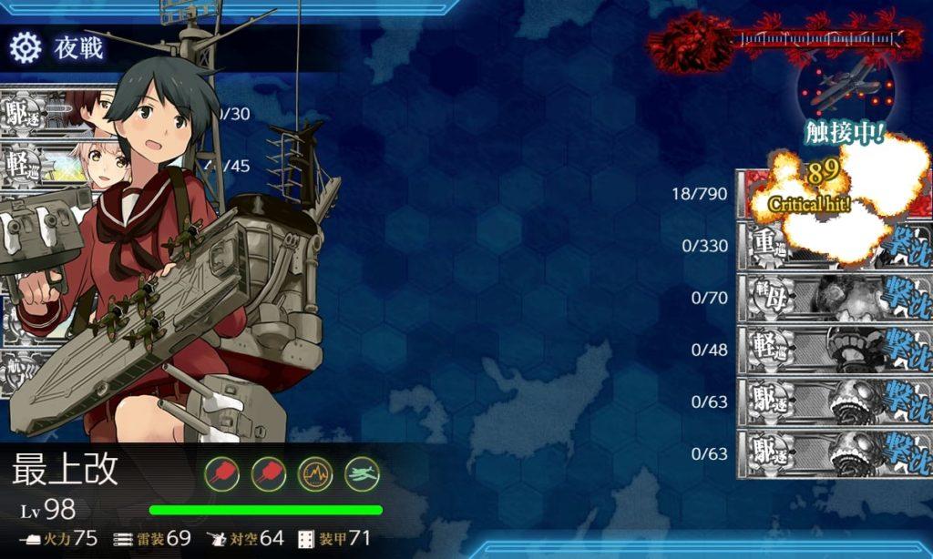 【艦これ】2019年秋イベ E4-2『バタビア沖海戦』撃破ゲージ・攻略まとめ・ラスト