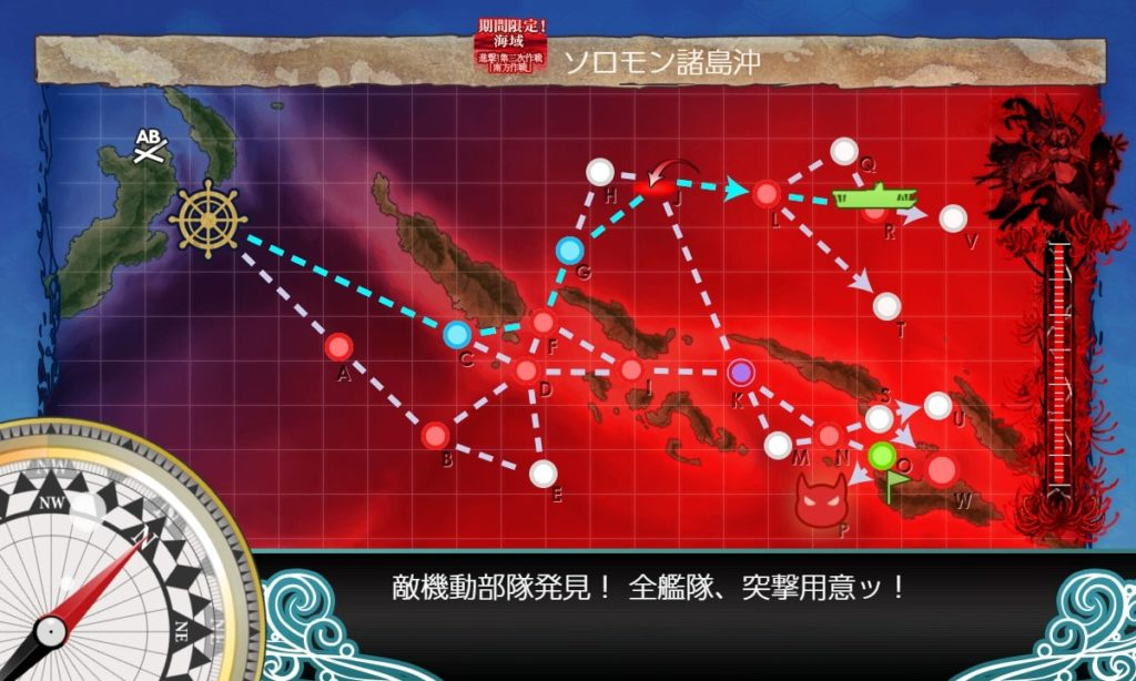【艦これ】2019年秋イベ E6-2『激闘!第三ソロモン海戦』ルート追加ギミック解除・攻略まとめ / Rマス