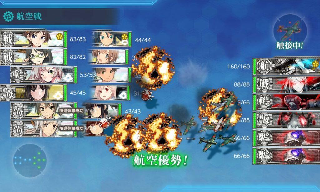 【艦これ】2019年秋イベ E6-2『激闘!第三ソロモン海戦』ルート追加ギミック解除・攻略まとめ / Lマス