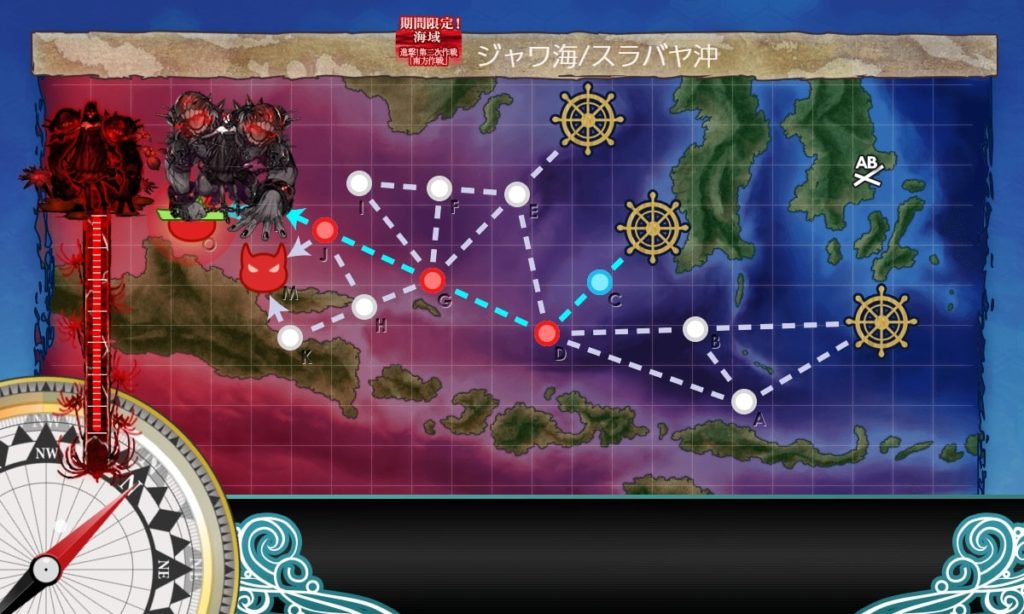 【艦これ】2019年秋イベ E3-2『激突!スラバヤ沖海戦』撃破ゲージ2/ボス攻略ルート