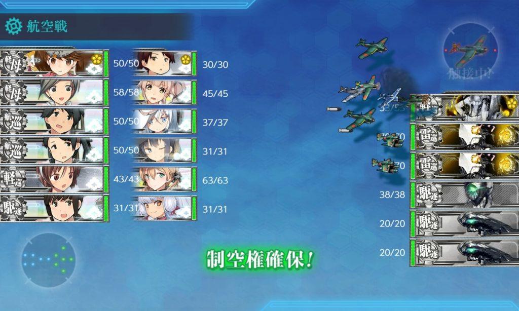 【艦これ】2019年秋イベ E4-2『激突!スラバヤ沖海戦』装甲破砕ギミック / Cマス