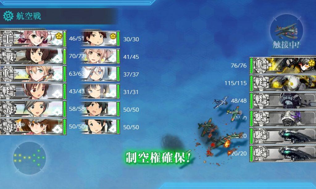 【艦これ】2019年秋イベ E4-2『バタビア沖海戦』撃破ゲージ・攻略まとめ / Mマス