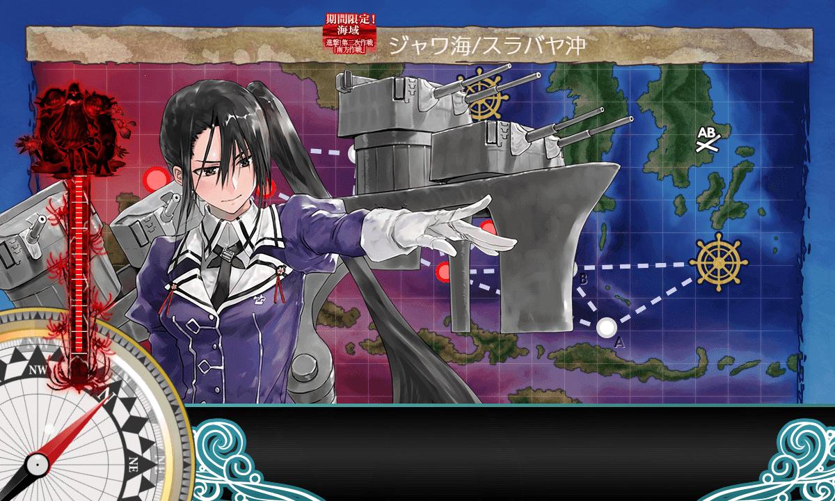 【艦これ】2019年秋イベ E3-2『激突!スラバヤ沖海戦』撃破ゲージ2