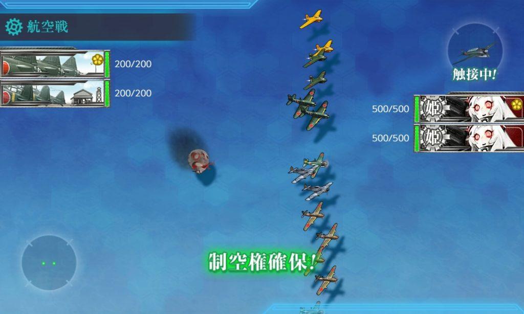 【艦これ】2019年秋イベ E4-2『激突!スラバヤ沖海戦』装甲破砕ギミック / 基地防空優勢以上