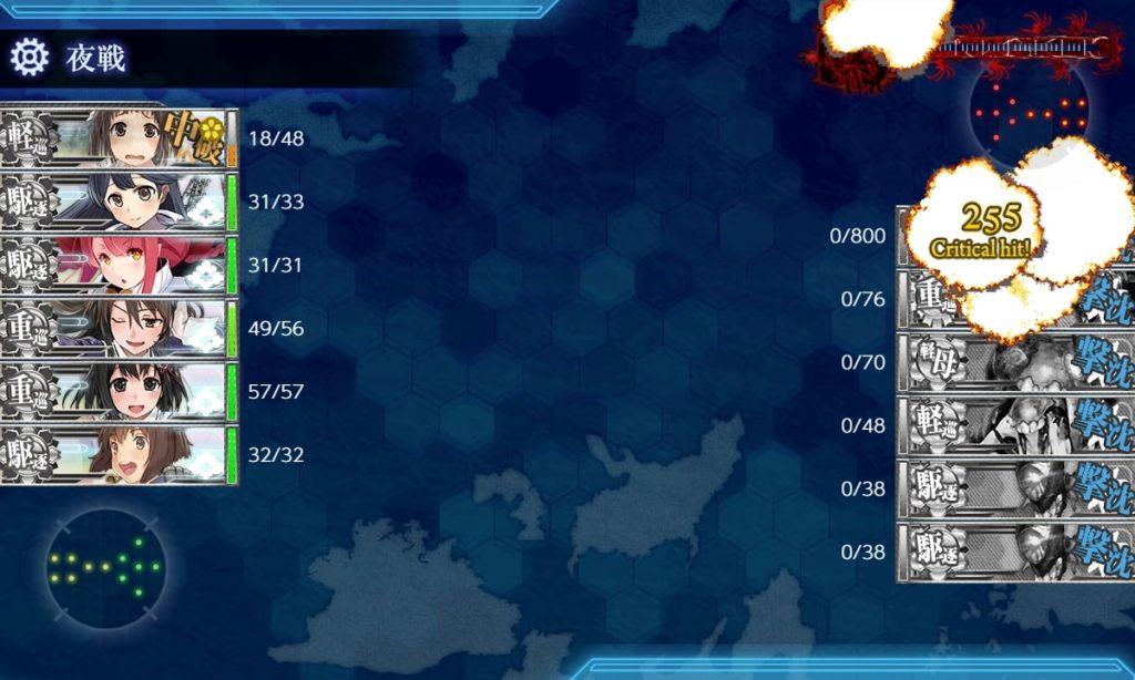 【艦これ】2019年秋イベ E3-2『激突!スラバヤ沖海戦』撃破ゲージ2/ フィニッシャー