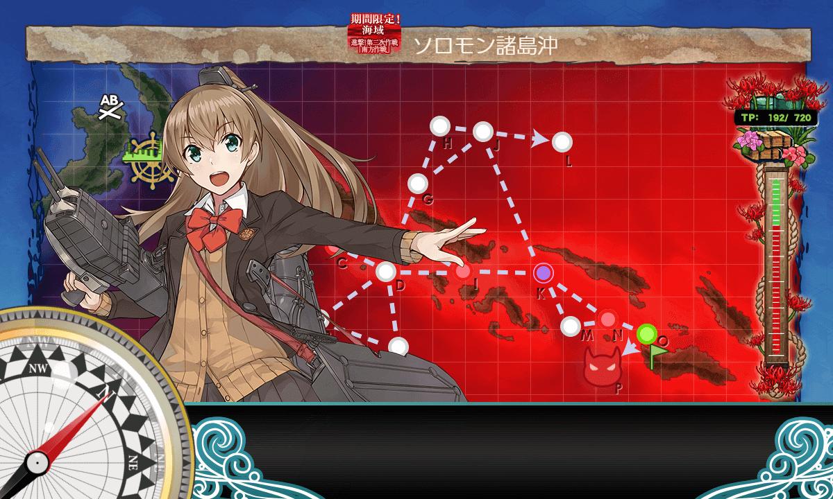 【艦これ】2019年秋イベ E6-1『激闘!第三ソロモン海戦』輸送ゲージ・攻略まとめ