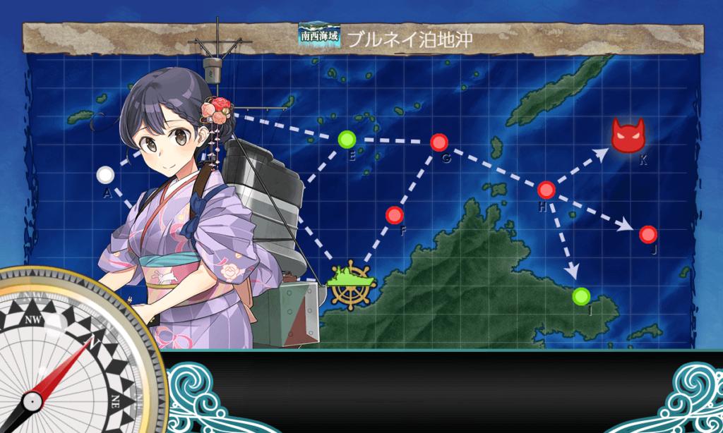 【艦これ・お正月任務】令和二年護衛始め!「海上護衛隊」抜錨!