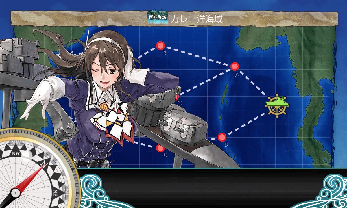 【節分任務・艦これ】ウィークリー任務『令和二年西方海域節分作戦』