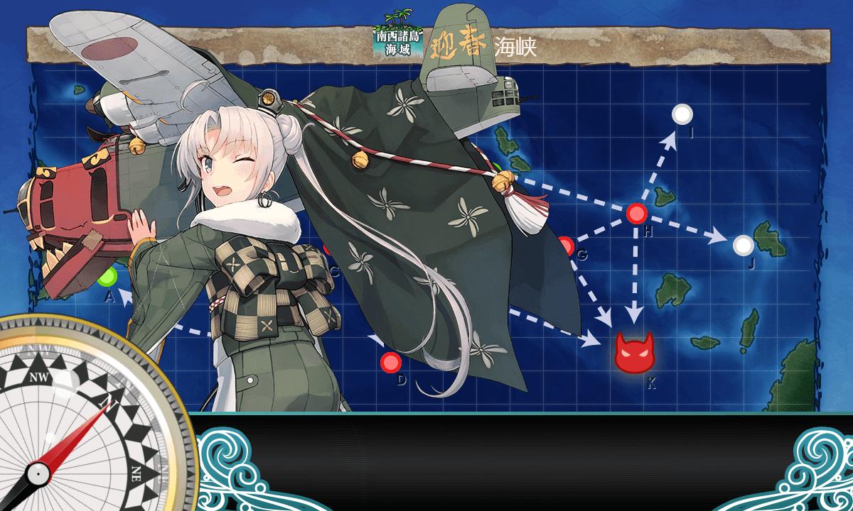 【艦これ・お正月任務】謹賀新年!「水上機母艦」出撃せよ!