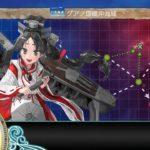 【艦これ】クォータリー任務『前線の航空偵察を実施せよ!』