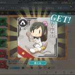 【艦これ】編成任務『「第十九駆逐隊」を編成せよ!』/ 報酬:おにぎり