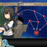 【艦これ】単発任務『「第十九駆逐隊」出撃せよ!』【二期】