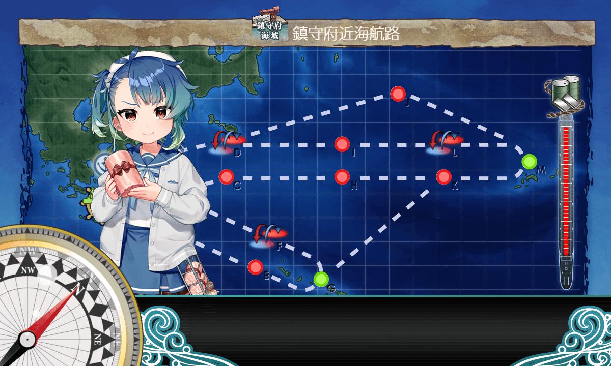 【艦これ】イヤリー・年間型任務『「海防艦」、海を護る!』