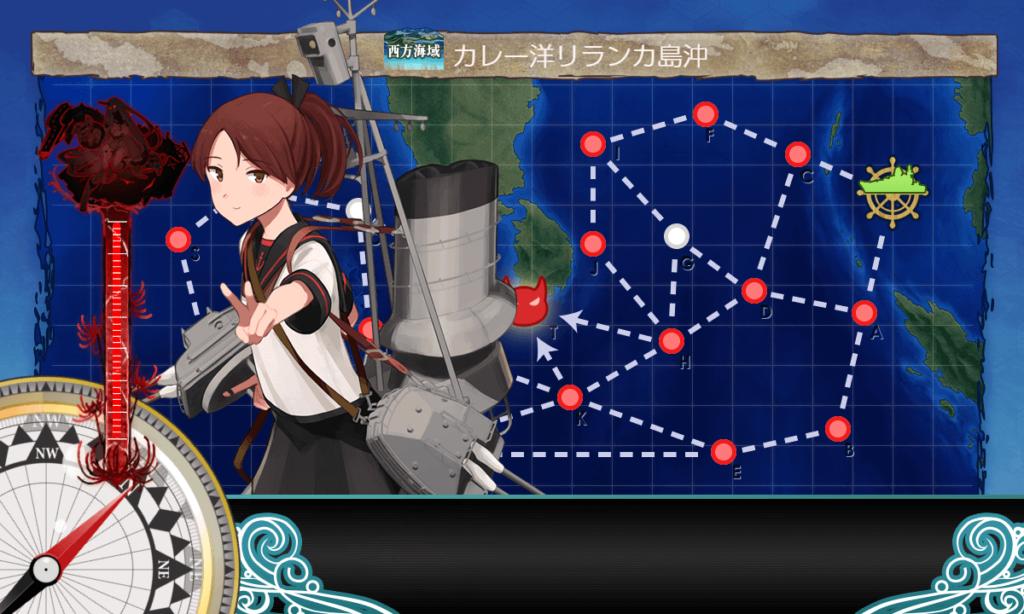 【艦これ】イヤリー・年間型任務『精鋭「十九駆」、躍り出る!』