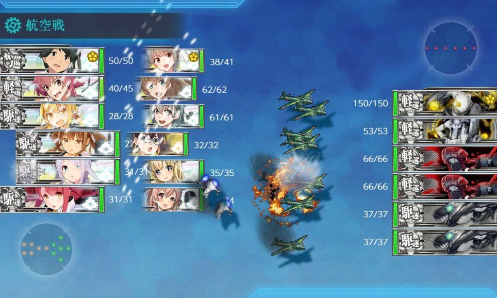 【艦これ】E1-1 桃の節句!沖に立つ波 1本目・輸送ゲージ / Aマス