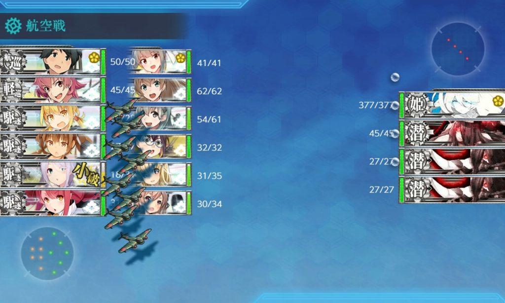 【艦これ】E1-1 桃の節句!沖に立つ波 1本目・輸送ゲージ / Dマス