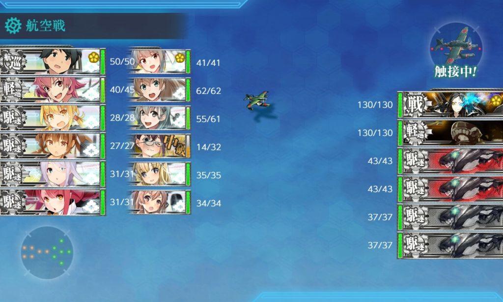 【艦これ】E1-1 桃の節句!沖に立つ波 1本目・輸送ゲージ / Iマス・ボスマス