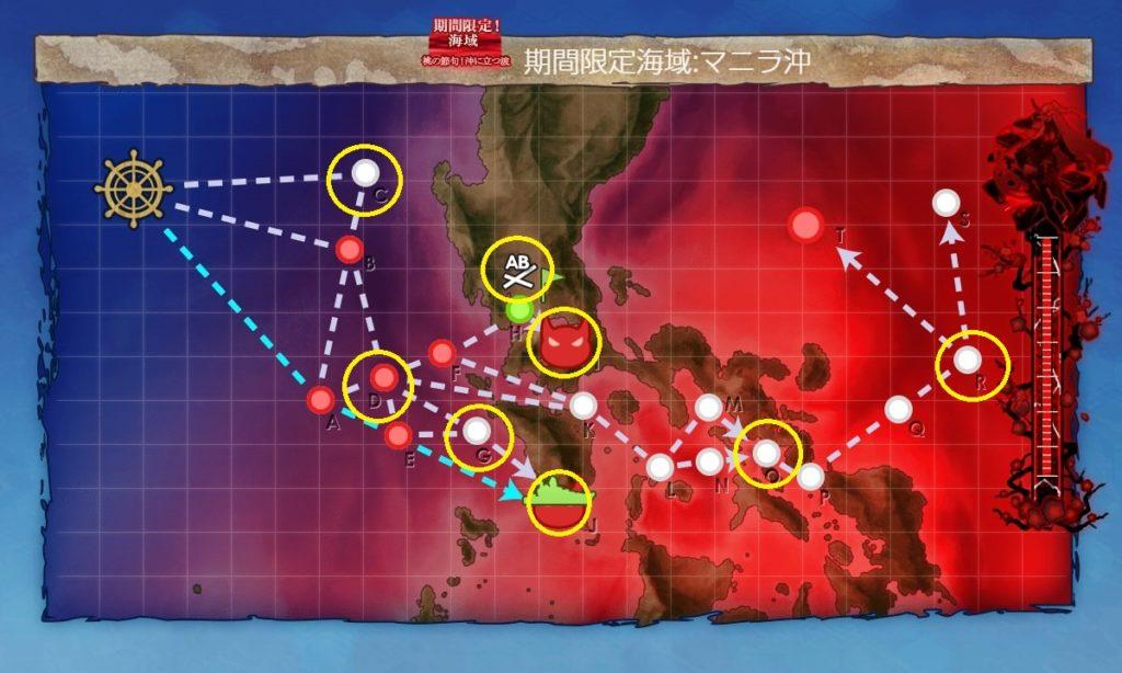【艦これ】E1-3『桃の節句!沖に立つ波』ギミック解除攻略まとめ / ギミック対象マス
