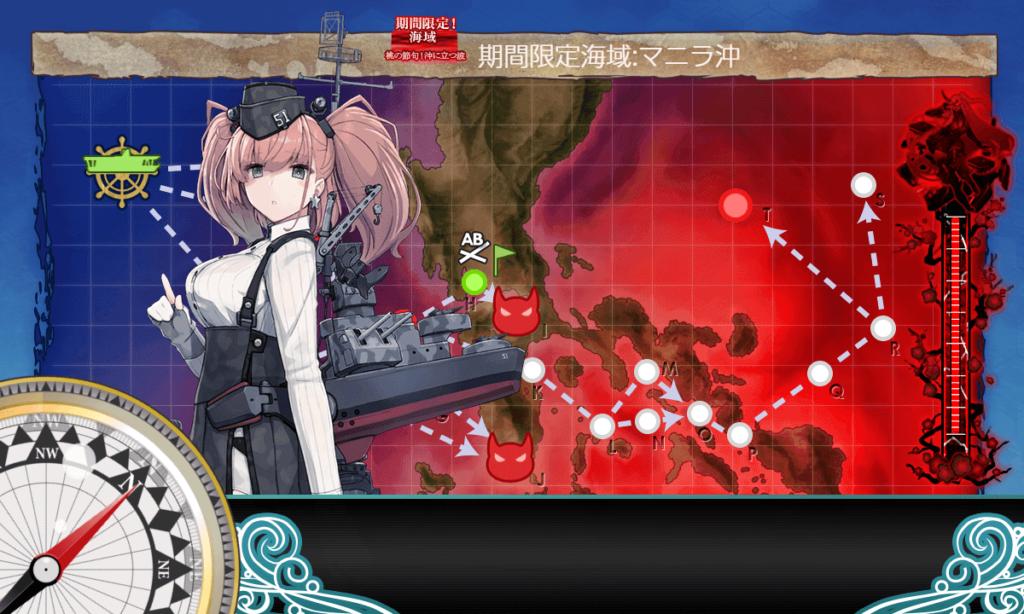 【艦これ】E1-3『桃の節句!沖に立つ波』ギミック解除攻略まとめ