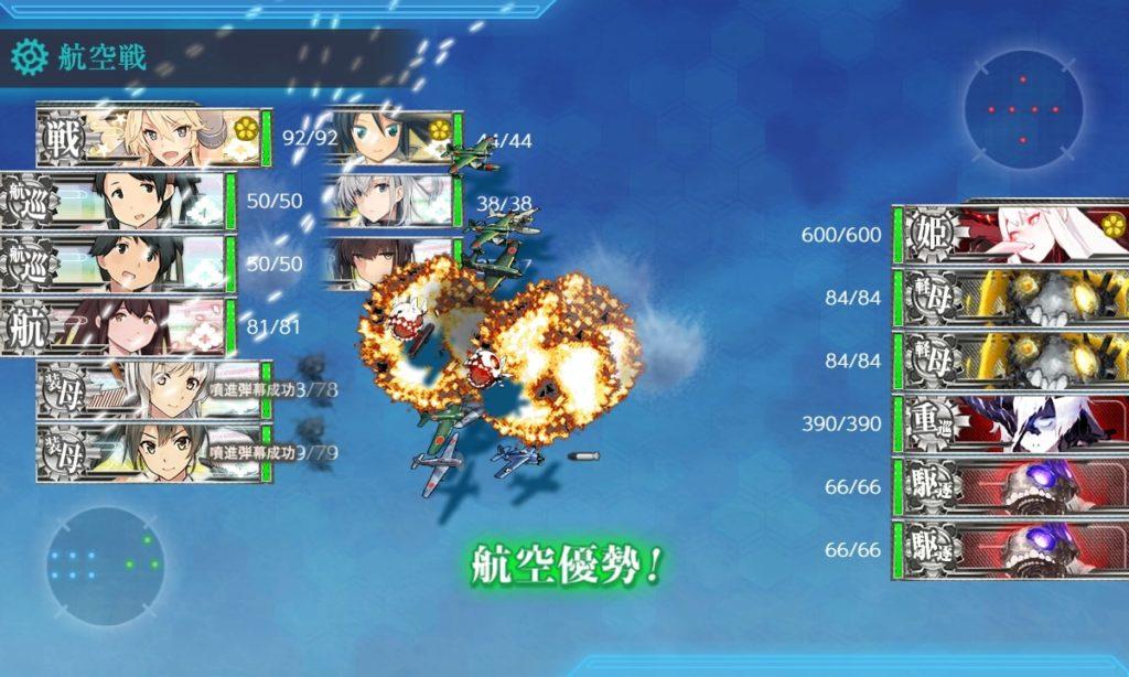 【艦これ】E1-3『桃の節句!沖に立つ波』ギミック解除攻略まとめ / Cマス