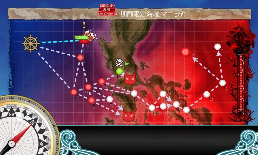 【艦これ】E1-3『桃の節句!沖に立つ波』ギミック解除攻略まとめ / Cマスルート