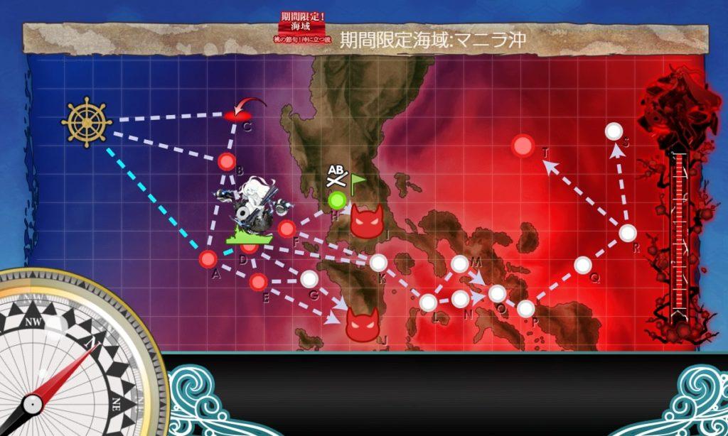 【艦これ】E1-3『桃の節句!沖に立つ波』ギミック解除攻略まとめ / Dマスルート