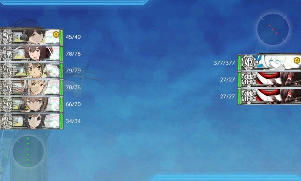 【艦これ】E1-3『桃の節句!沖に立つ波』ギミック解除攻略まとめ / Dマス