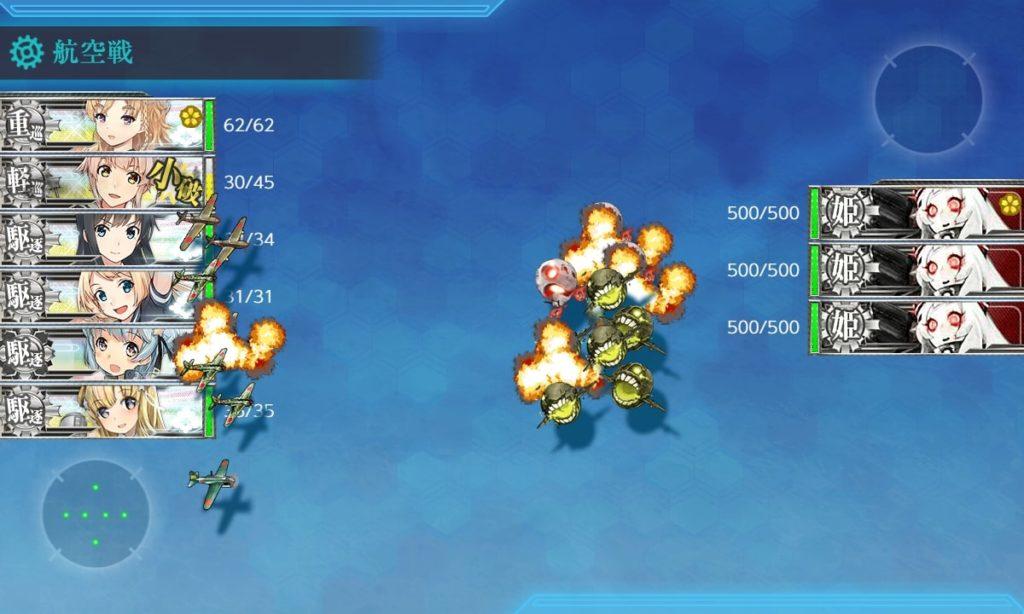 【艦これ】E1-3『桃の節句!沖に立つ波』ギミック解除攻略まとめ / Gマス