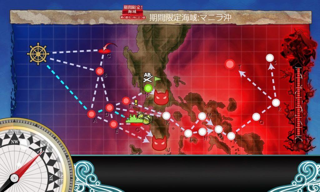 【艦これ】E1-3『桃の節句!沖に立つ波』ギミック解除攻略まとめ / Gマスルート