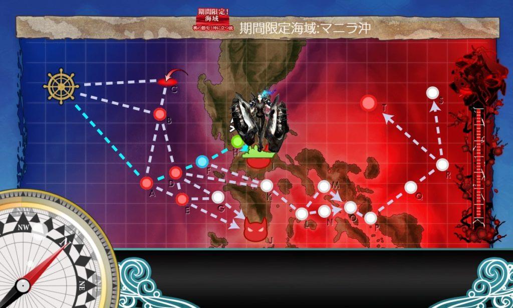 【艦これ】E1-3『桃の節句!沖に立つ波』ギミック解除攻略まとめ / Iマスルート