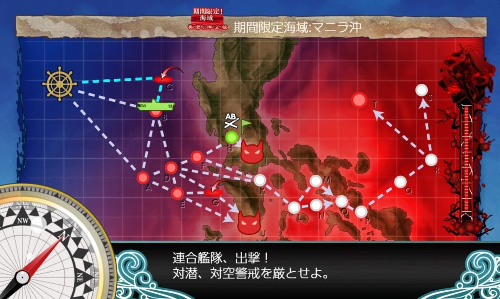【艦これ】E1-3『桃の節句!沖に立つ波』ギミック解除攻略まとめ / Bマス