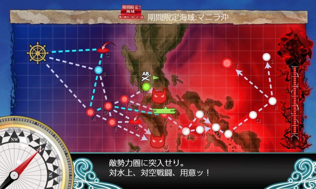 【艦これ】E1-3『桃の節句!沖に立つ波』ギミック解除攻略まとめ / Kマス