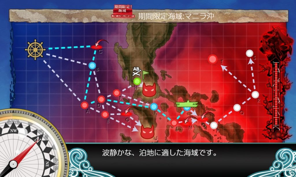 【艦これ】E1-3『桃の節句!沖に立つ波』ギミック解除攻略まとめ / Mマス