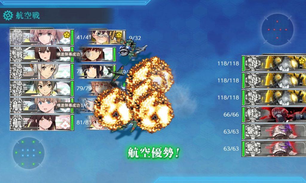 【艦これ】E1-3『桃の節句!沖に立つ波』ギミック解除攻略まとめ / Nマス