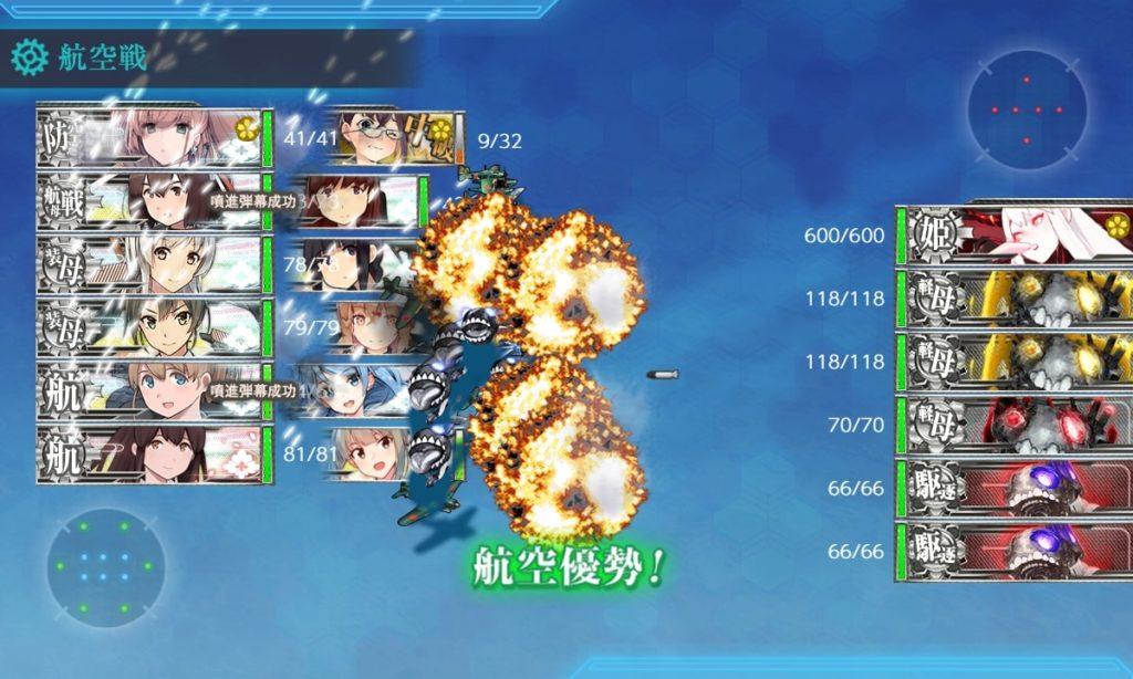 【艦これ】E1-3『桃の節句!沖に立つ波』ギミック解除攻略まとめ / Oマス