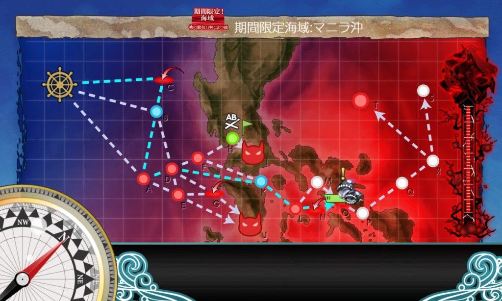 【艦これ】E1-3『桃の節句!沖に立つ波』ギミック解除攻略まとめ / Oマスルート