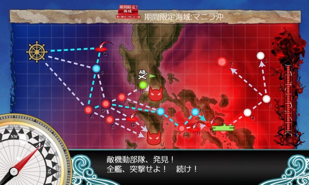 【艦これ】E1-3『桃の節句!沖に立つ波』ギミック解除攻略まとめ / Pマス