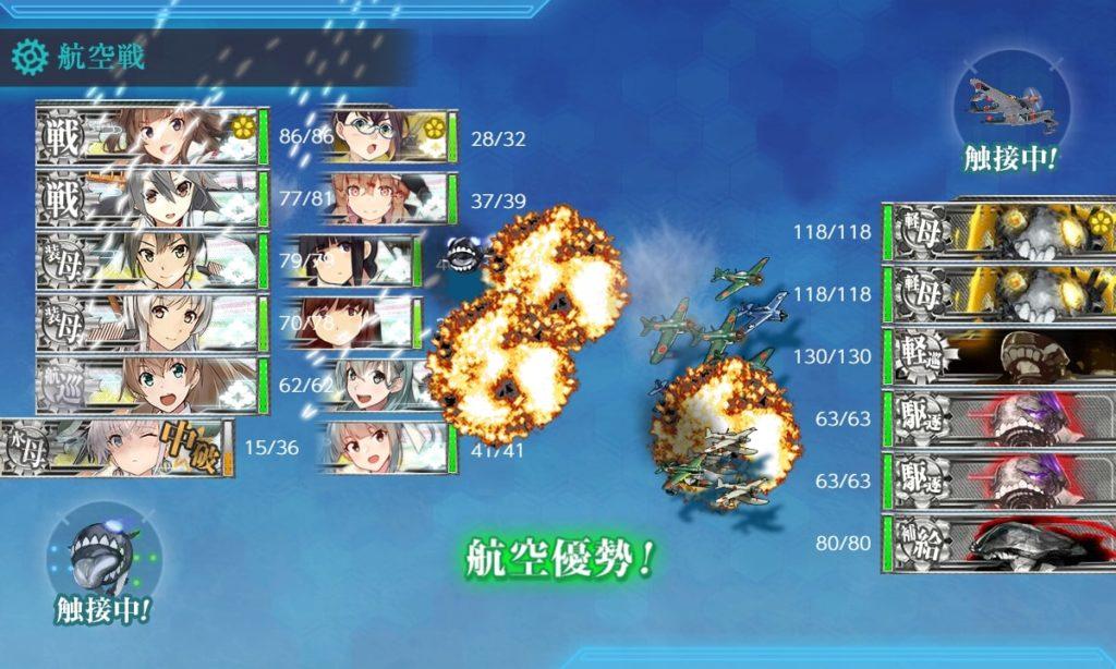 【艦これ】E1-3『桃の節句!沖に立つ波』ギミック解除攻略まとめ / Rマス